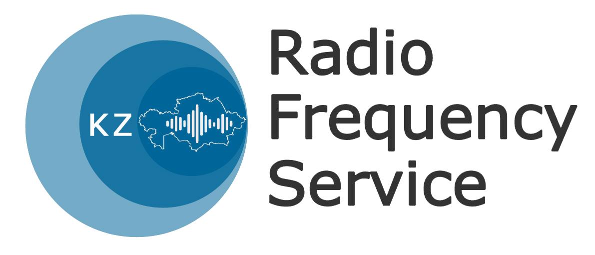 «Мемлекеттік радиожиілік қызметі» РМК